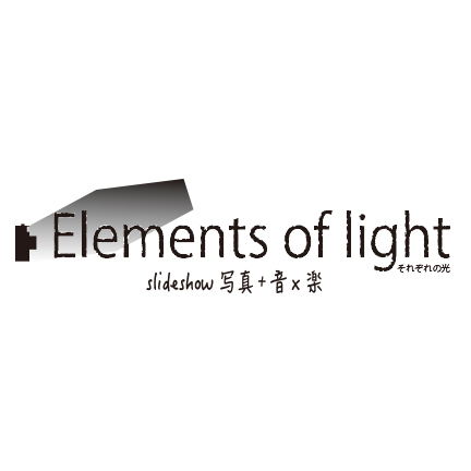 Elements of light
